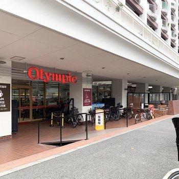 近くにディスカウントストアの入ったスーパーがあります。
