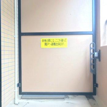 バルコニーもゆったりしています。※写真は3階の同間取り別部屋のものです