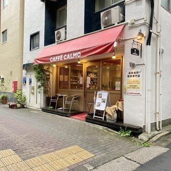 道中のカフェ。アットホームな雰囲気がイイ!