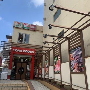 【早稲田駅】スーパーや百円ショップがあります。