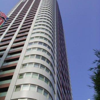 THE UMEDA TOWER(ザ・梅田タワー)