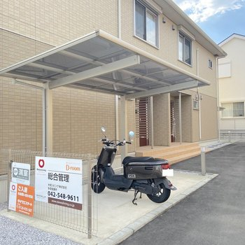 バイクも置ける駐輪場です。