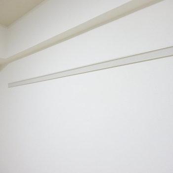 ハンガーが掛けれます◎(※写真は7階同間取り別部屋のものです)