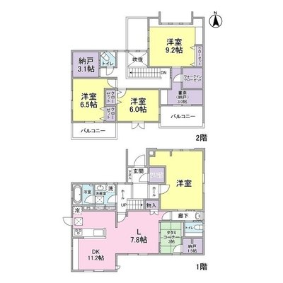 同志社山手4丁目戸建の間取り