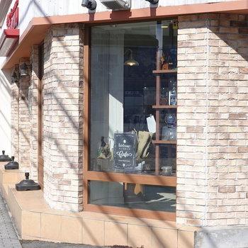 おうちカフェを叶えてくれる、ティー用品専門店がありました。
