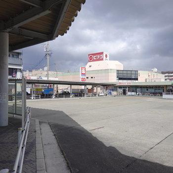 駅には大きなバス停やスーパーもあり、移動も買い物も快適にできる場所です◎