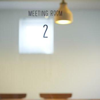 有料のミーティングルーム