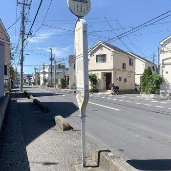 お部屋近くのバス停です。