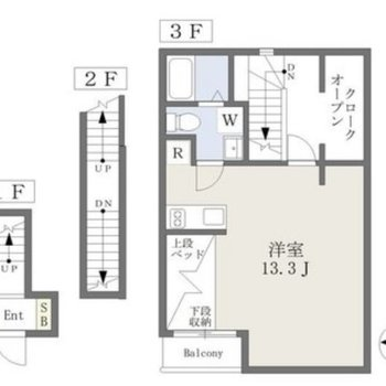 玄関は1階にありますが、お部屋は3階部分にあります。