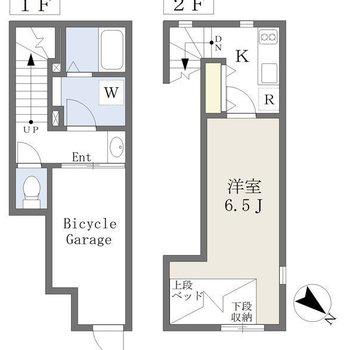 1階にガレージがある設備充実空間です。