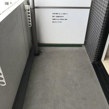 物干し竿かけが付いたバルコニー※写真は11階の反転間取り別部屋のものです