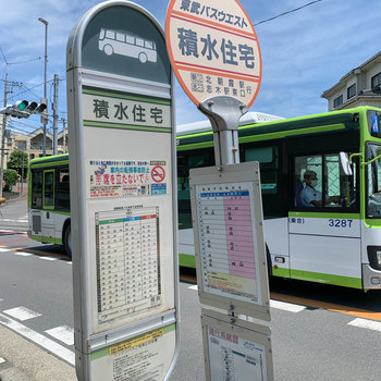 最寄りのバス停は朝霞駅までバスが出ています。