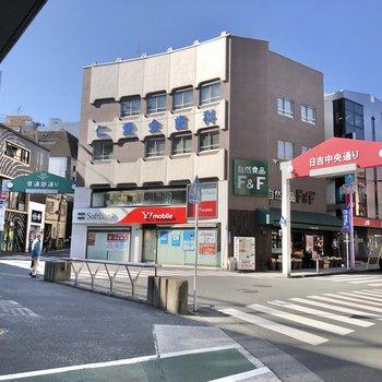 【日吉駅周辺】