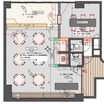 ラウンジの間取り。MTGスペースと無垢床スペースもあります