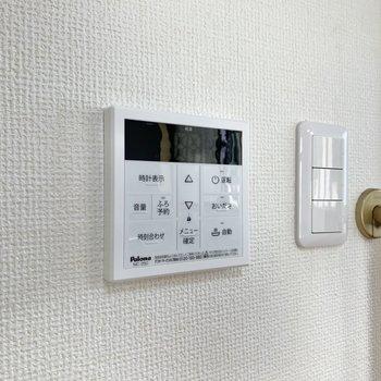【DK】給湯機能がダイニングキッチンから操作できます。