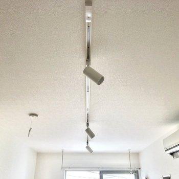 お部屋の照明には、ライティングレールが備え付きです。