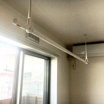 部屋干しできる竿がありますよ〜。