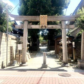 【周辺環境】マンションを出て左に曲がると神社。