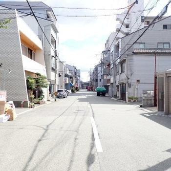 周辺環境】道路はゆったりとしていてとても歩きやすいですよ!