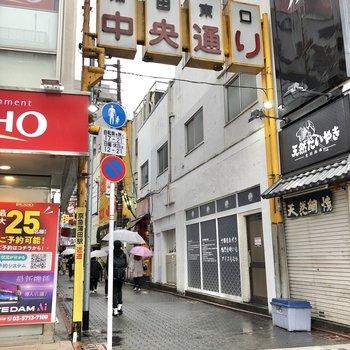 【JR蒲田駅】駅周辺にはたくさんの飲食店がありました。