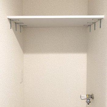 上には棚が付いています。