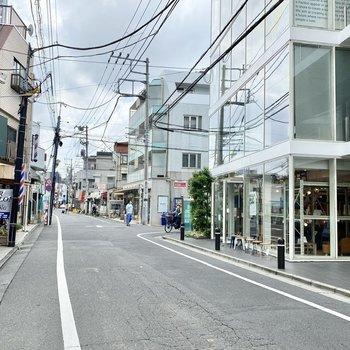 駅までの道中。おしゃれな飲食店やインテリアショップが並んでいます。