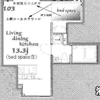 小上がりのベッドスペースがあるお部屋です。