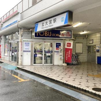 駅直結のスーパーは帰り道にそのまま寄れるので便利ですね。
