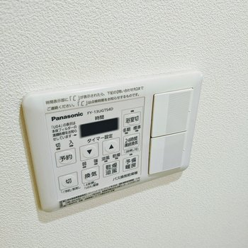 浴室乾燥機があるので雨の日や冬場も乾燥できます。
