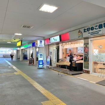 駅ナカには歯医者さんにコンビニもありました。