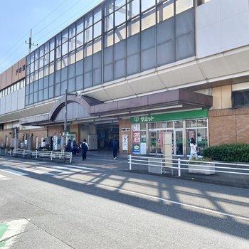 駅構内にと近くにスーパーがありますよ。