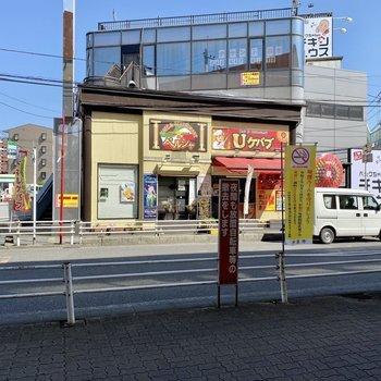 駅前。美味しそうな飲食店が沢山並んでいました。