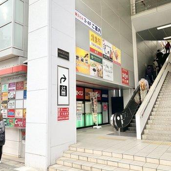 駅前は飲食店があります。