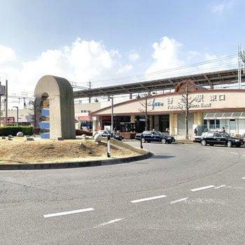 最寄りは東武スカイツリーライン〈谷塚〉駅。