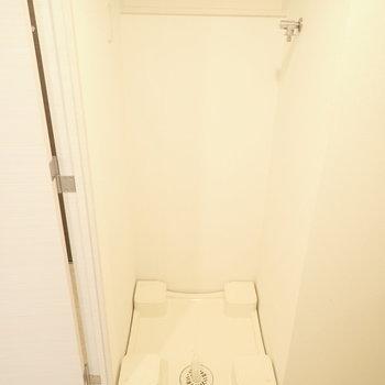洗濯機はおとなりに。