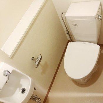 手洗い場が付いているのはありがたい◯