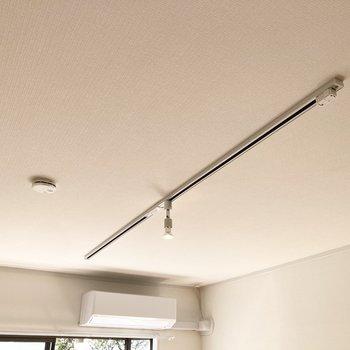 【LDK】天井にはライティングレールが走っています。
