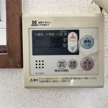 温度調節はこのボタンで…!
