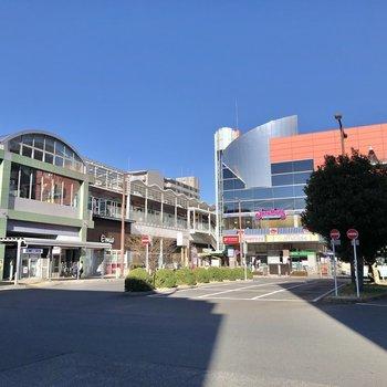 駅前にはスーパーや飲食店が立ち並びます。