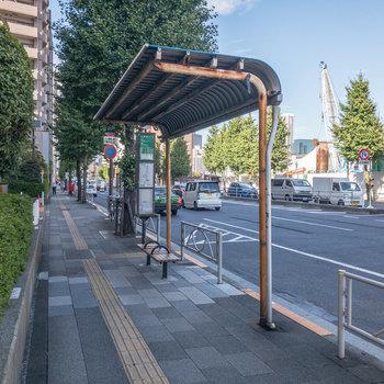 六本木ヒルズや新宿駅西口に行けるバス停も近くにあります。