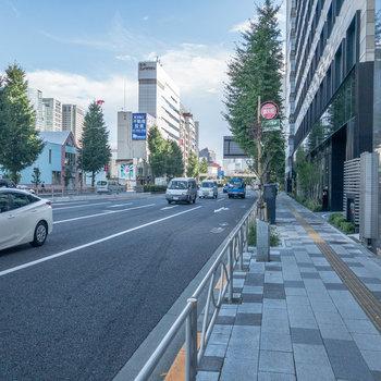 道路がしっかりと整備されているので歩きやすい印象でした。