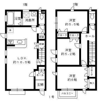 1階にリビングと水回り、2階に洋室が3部屋ある造りです。