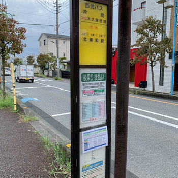 マンション目の前のバス停〈片町〉からは、北浦和駅までバスが出ています。