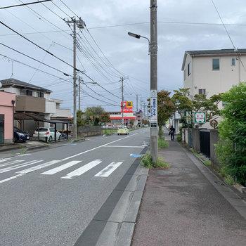 埼玉大学へも、歩いて約10分の距離です。