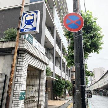 最寄り駅の【板橋本町】です。