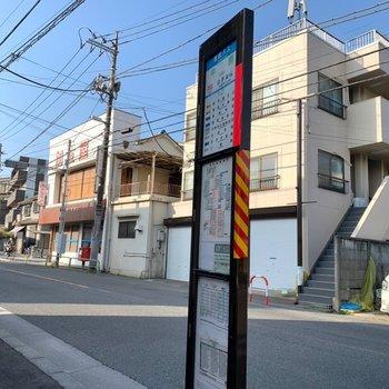 お部屋最寄りのバス停。周辺には個人商店がいくつか。
