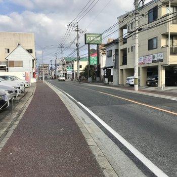 バス停まではこの道を通って