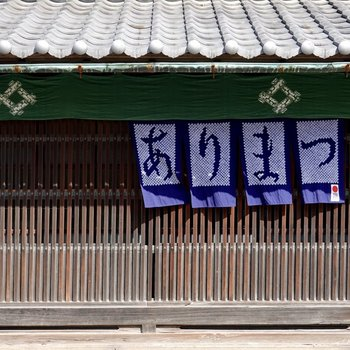 今も日本建築が残り、和の雰囲気が感じられます。