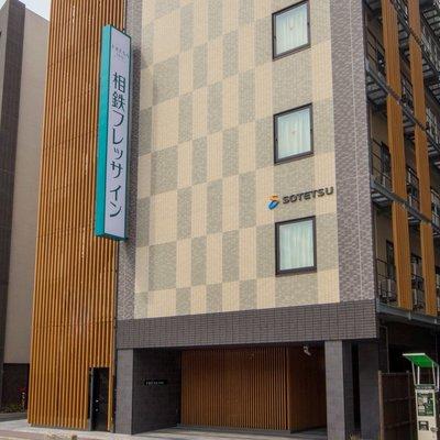 相鉄フレッサイン京都駅八条口【ホテル】の間取り