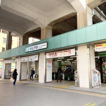 新松戸駅は賑わいのある印象でした。